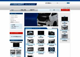 boxystyle.shop-pro.jp