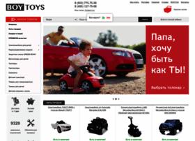 boy-toys.ru