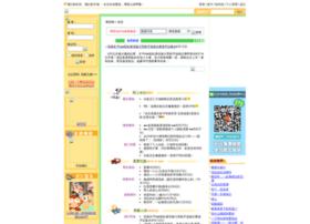 boyair.com