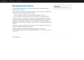 boyandin.info