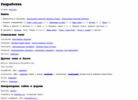 boyandin.ru