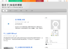 boyaziyu.blog.163.com