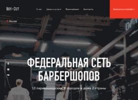 boycut.ru
