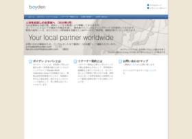 boyden.co.jp