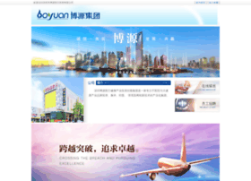 boyuanyl168.com