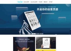 boyue.com