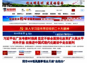bozhou.cn