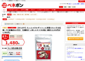 bp.benefit-one.co.jp