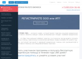bp365.ru