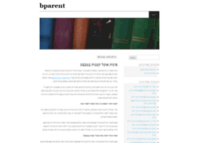 bparent.co.il