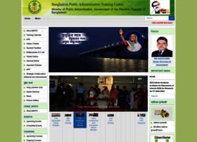 bpatc.org.bd