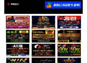bpc-portal.com