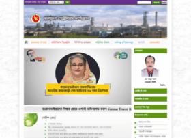 bpc.gov.bd