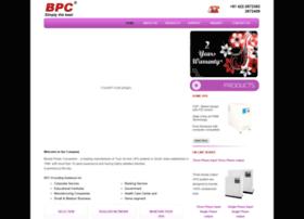 bpcups.com