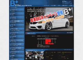 bplus-bmw.com