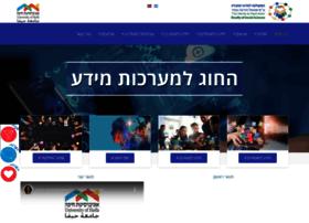 bpm2014.haifa.ac.il