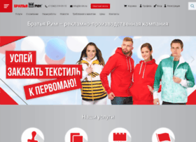 br-rim.ru
