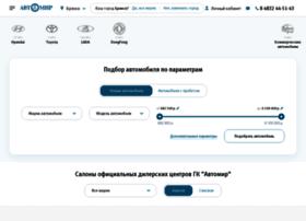br.chevrolet-avtomir.ru