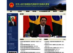 br.china-embassy.org