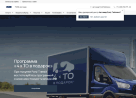 br.ford-avtomir.ru