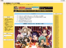 bra3goku.blog.fc2.com