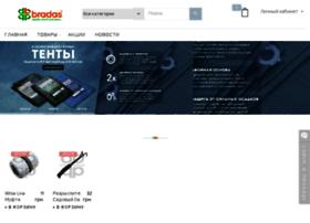bradas.com.ua