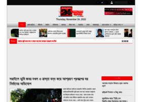 Brahmanbaria24.com