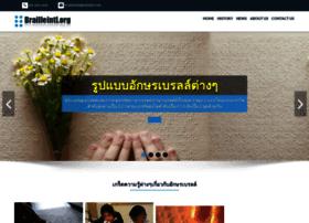 brailleintl.org