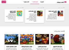 brain-games.astaza.com