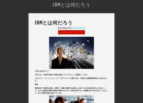 brain-tokyo.jp
