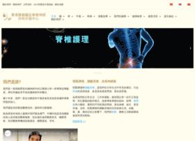 brainandspine.com.hk
