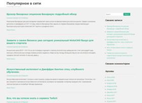 brainandstorm.ru
