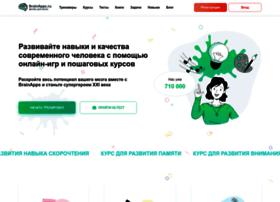 brainapps.ru