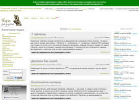 braingames.ru