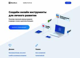 brainify.ru