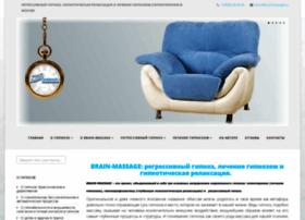 brainmassage.ru