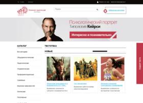 brainmod.ru