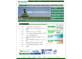 brainnet.co.jp