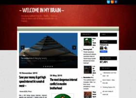 brainofabdallah.blogspot.com