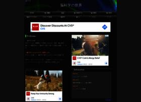 brainsc.com