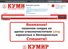 bramax.ru