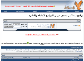 bramjnet.org