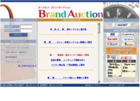 brand-auc.com