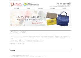 brand-concierge.com