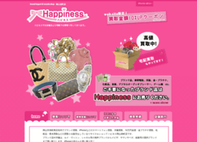 brand-happiness.jp