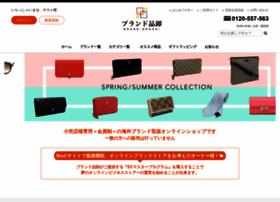 brand-oroshi.jp
