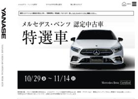 brand-square.com