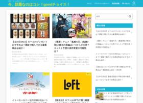 brand-x.jp