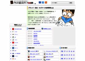 brand-yurai.net