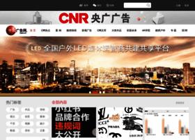 brand.cnad.com